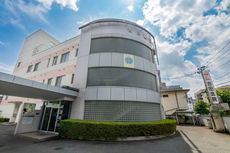 高度不妊治療 盛岡市の産科婦人科吉田医院