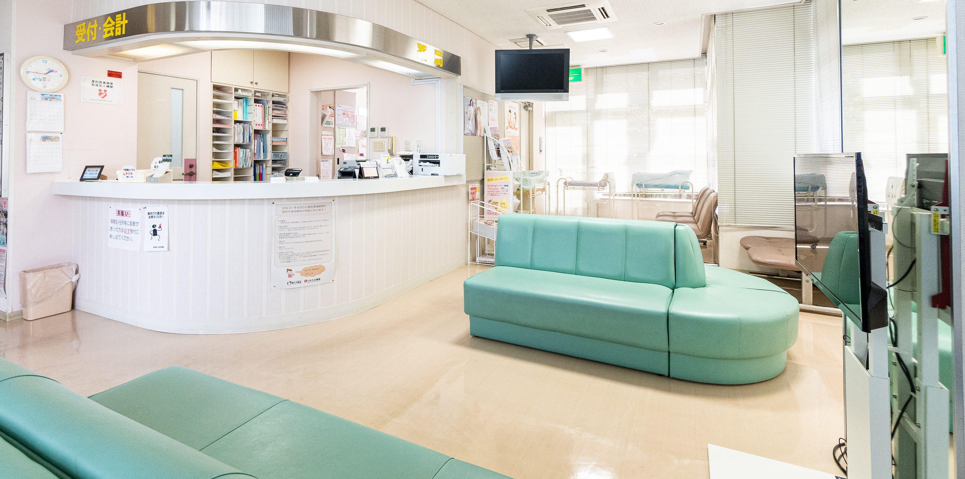 診療科目|盛岡市の産科婦人科吉田医院